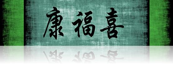 chinesische-parabel
