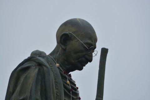 Das Gesetz der Liebe - Mahatma Gandhi